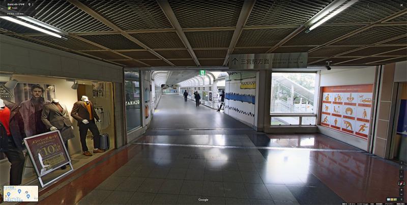 三宮駅方面