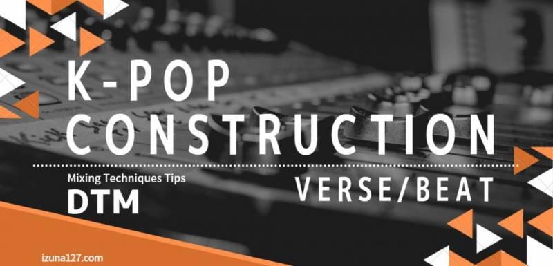 BLACKPINKタイプK-POPソングの作り方(デモ曲付き)「Verse・Beat編」【DTM】