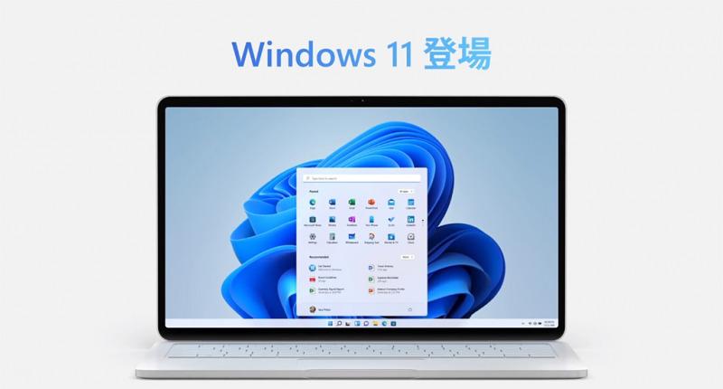Windows11リリース